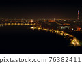 Beautiful view city in night with lights. 76382411