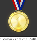 Vector 3d Realistic Shiny Golden Win Medal with Striped Ribbon on Dark Background. Victory Concept. Glow First Place Badge Closeup on Black Background. Front or Top View 76382486
