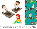 The collection of the children pray and fold their prayer mat 76385787
