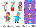 The collection of the muslim children with they outfit 76385788