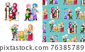 The collection of the big family with the many children in the pattern set 76385789