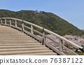 Kinzaki橋和櫻花盛開 76387122