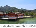 嚴島神社 宮島 神殿 76387850