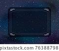 frame, backdrop, backdrops 76388798