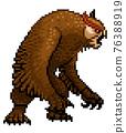 熊 動物 角鴞 76388919