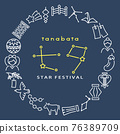 star festival, frame, vector 76389709