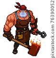 怪物:鐵匠 76390052