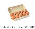 Chicken brown eggs in carton box isolated on white background with clipping path 76390989