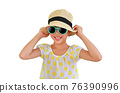 Happy Asian little kid girl wearing a sunglasses and straw hat isolated on white 76390996