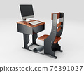 3D Rendering of school desk vintage. Online Education concept, clipping path included 76391027