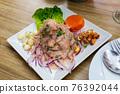 Peruvian ceviche from alaska pollock with onion and garlic 76392044