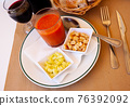Gazpacho is a cold spanish soup from tomatoes, nobody 76392092