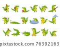 Cute Green Crocodile Engaged in Different Activities Vector Illustration Set 76392163