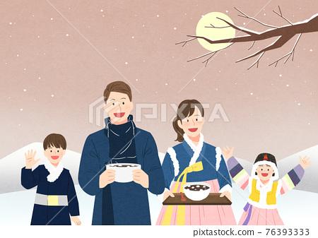 Korean family wearing Hanbok holding red bean soup 76393333
