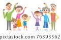 家庭 家族 家人 76393562