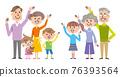 家庭 家族 家人 76393564