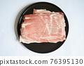 flesh, meat, pork 76395130