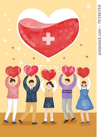 love neighbor, community, society series 76396769
