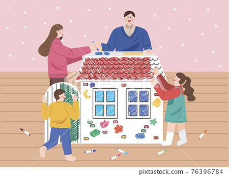 play and stay at home with family illustration series 76396784