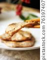 taiwan, chicken, chicken meat 76397407
