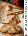 chicken, chicken meat, flesh 76397413