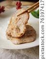 chicken, chicken meat, flesh 76397417