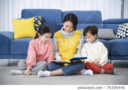 Asian children babysitter, daycare concept 76398446