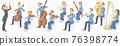 器具 儀器 樂器 76398774