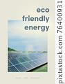 eco friendly energy, solar power generator 76400931