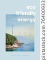 eco friendly energy, wind power generator 76400933