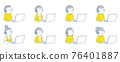 筆記本 筆記本電腦 電腦 76401887