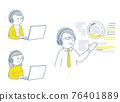 筆記本 筆記本電腦 電腦 76401889