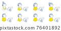 平板 便箋簿 平板電腦 76401892