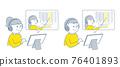 平板 便箋簿 平板電腦 76401893