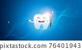 White healthy teeth for dental care. Dental background. Vector illustration 76401943