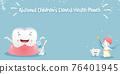 White healthy teeth for dental care. Dental background. Vector illustration 76401945