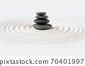 Zen japanese garden and black stones background 76401997