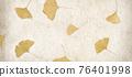 Handmade flower petal paper texture. Horizontal banner 76401998