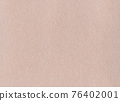 Clean brown cardboard paper background texture 76402001