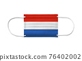 Flag of Netherlands on a disposable surgical mask. White background 76402002