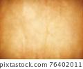 Old parchment paper texture 76402011