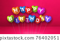 Colorful happy birthday heart shape air balloons on a pink background scene. Horizontal Banner 76402051