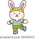 rabbit, animal, animals 76404012