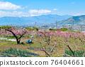 야마나시 현 봄의 도원 향 도원 석가 당 PA 지역 76404661