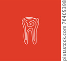 The line art of a tooth. Isolated Vector illustration 76405398