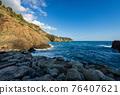 Rocky Beach and Cliffs with Blue Sea - Framura village Cinque Terre Liguria Italy 76407621