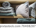 blankets and pillows with different filling, size and fabric material 76408287