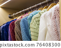 different color bathrobes on the hanger in the shower room, in the store 76408300