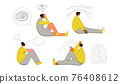 Mental disorder. Vector person with bad mood. 76408612