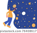 Man in virtual space. Vector color illustration. 76408617